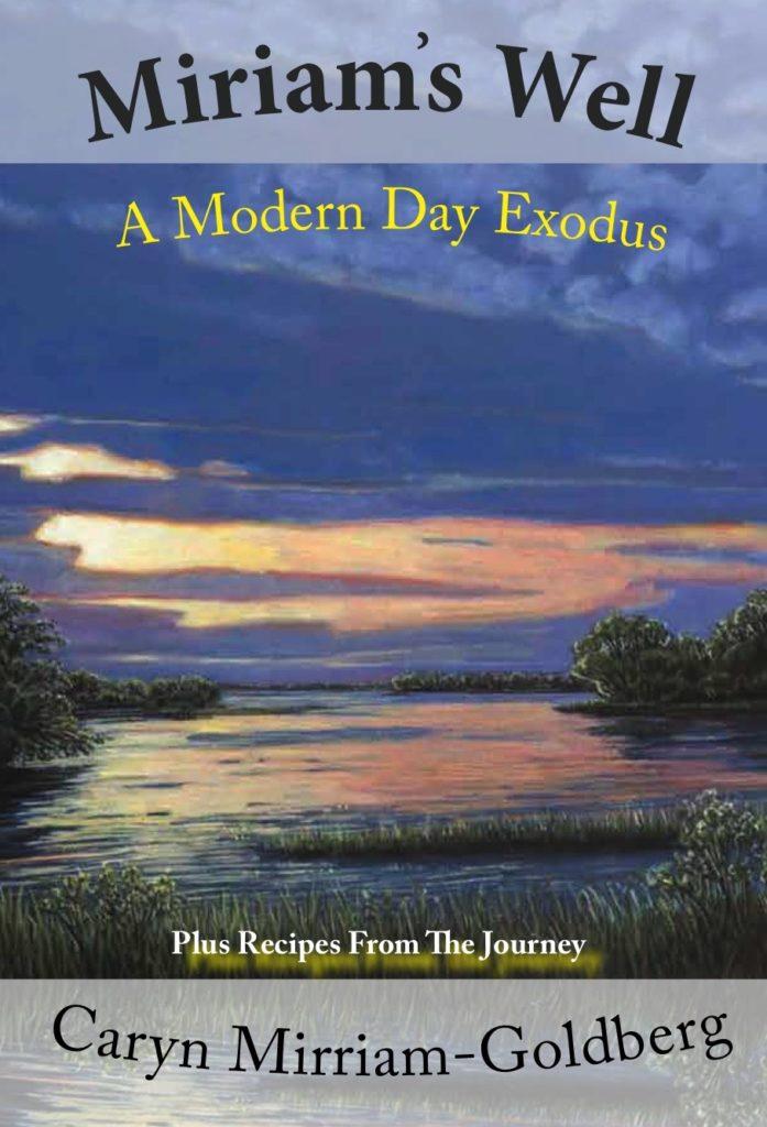 exodus a memoir